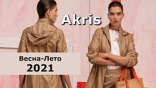 Akris Мода весна лето 2021 в Париже Стильное платье туника укороченные брюки элегантный жилет
