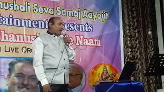 Nafrat ki duniya ko chhodke singer jayantilal nanji katarmal lions club vidyavihar