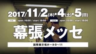 リンキン・パーク 4年ぶりとなる来日公演の詳細発表! スペシャル・ゲス...