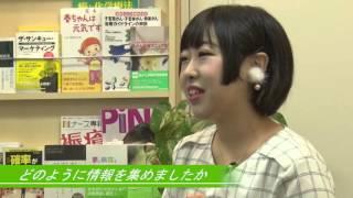 2016年2月13日 収録 「特別養子縁組も家族のかたち」 夏目 亜季さん 疾...