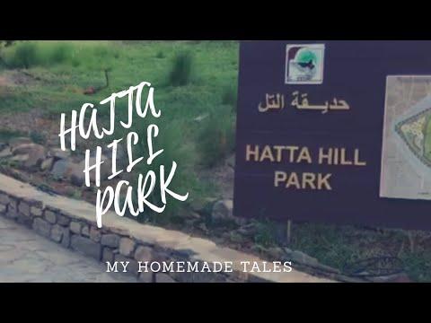 HATTA HILL PARK,HATTA HERITAGE VILLAGE,HATTA ATTRACTIONS,HATTA TRAVEL VLOG PART 2💐