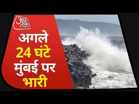 Cyclone Tauktae Updates: