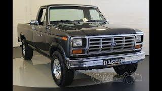 Ford F250 Pick-Up Diesel 1983 -VIDEO- www.ERclassics.com