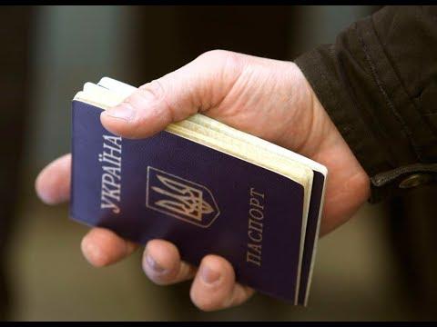 Жди меня: украинский паспорт для терпеливых крымчан | Радио Крым.Реалии