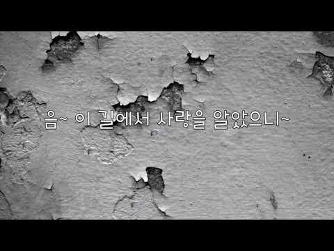 김제성 - 소명