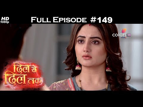 Dil Se Dil Tak - 29th August 2017 - दिल से दिल तक - Full Episode