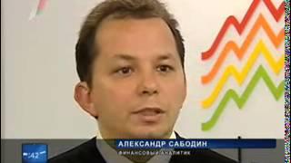 Руководитель ОП Альпари в Минске на телеканале «Беларусь 1»