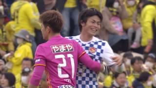 2017年3月18日(土)に行われた明治安田生命J1リーグ 第4節 柏vs仙台...