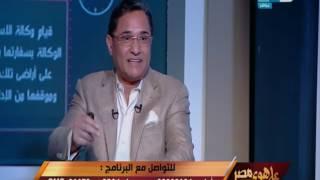 على هوى مصر - عبد الرحيم على: شائعة قيام حبيب العدلى بتفجير كنيسة القديسين قلبت الاقباط على الشرطة