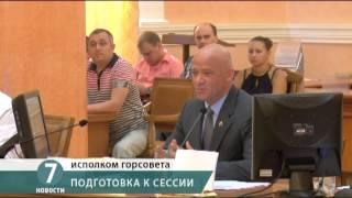 День города в Одессе отпразднуют скромно