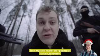 МС ХОВАНСКИЙ - Прости меня, Оксимирон - РЕАКЦИЯ НА ЮРИЯ ХОВАНСКОГО(Hovanskiy)