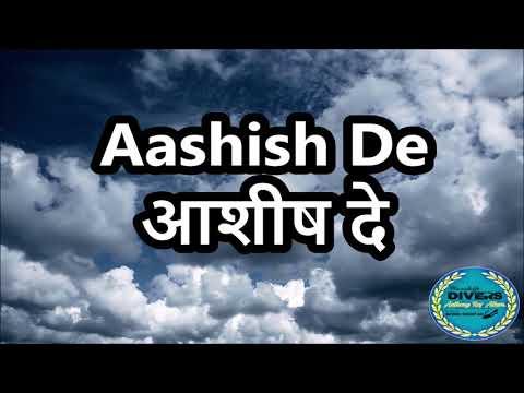 Ashish De - Pastor Anthony Raj