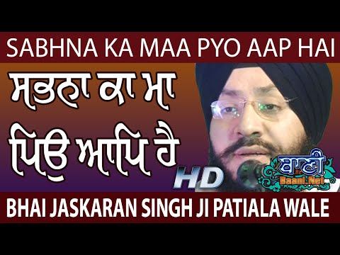 Sabhna-Ka-Maa-Pyo-Bhai-Jaskaran-Singhji-Patiala-Wale-Gurmat-Kirtan-Naraina-31-Dec-2019