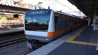 JR東日本 E233系0番台 T12編成 「名探偵コナン スタンプラリー」ラッピング 西国分寺駅発車