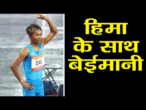 Asian Games 2018: India Files Complaint Against Bahrain In 400m Mixed Relay Decision |वनइंडिया हिंदी