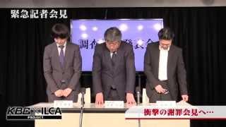 KBC九州朝日放送と株式会社ILCAが、1960年代に作られたと思われるアニメ...