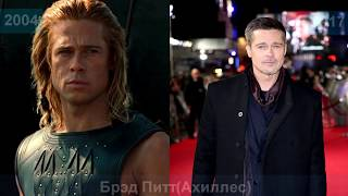 """Как изменились актеры фильма """"Троя"""" 2017 Тогда и сейчас"""