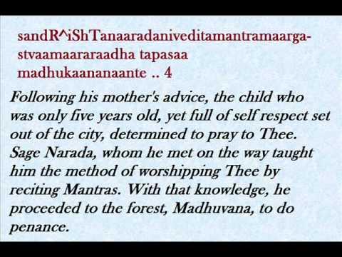 Narayaneeyam - Dasakam 17 (The Dhruva Episode)