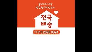 예쁜디자인 010-2698-0324 간판 글씨컷팅 도장…
