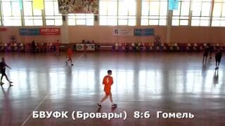 Гандбол. Гомель - БВУФК (Бровары) - 20:19 (1-й тайм). Турнир О. Великого, г. Бровары, 2002 г. р.