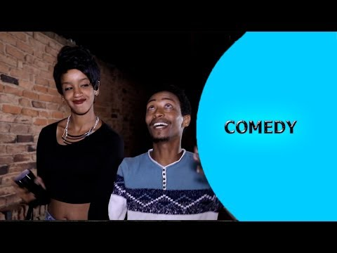 ela tv - New Eritrean Movie 2018 - Qntabtab 2 - by Yafet Habtom - New Eritrean Music 2018