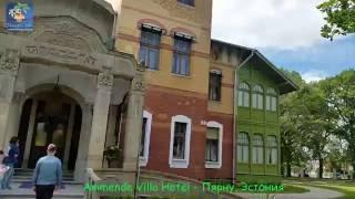 видео Пярну что посмотреть, Аквапарк Tervise Paradiis, Обзор отеля Сarolina Путешествие выходного дня