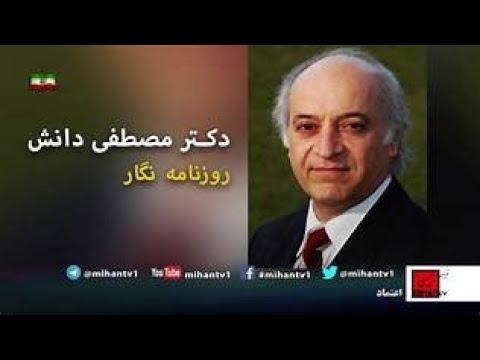 حملات اسرائیل و امریکا به مواضع ایران در سوریه ، عراق ،  افغانستان ، بی ابی در خوزستان با دکتر دانش
