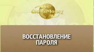 видео Безопасность и денежные расчеты в онлайн казино Вулкан