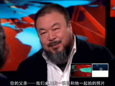 Ai weiwei interviewed on CNN's Amanpour Part 1