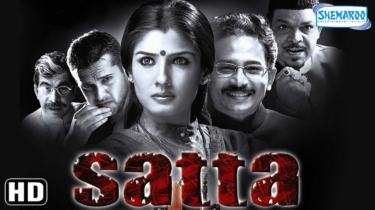 satta (hd) - raveena tandon - atul kulkarni - hindi full movie