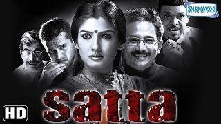 Satta (HD) - Raveena Tandon - Atul Kulkarni - Sameer Dharmadhikari - Hindi Full Movie