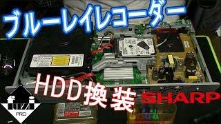【新年から】ブルーレイレコーダーを修理するぞ!【シャープ BD-S570】 ブルーレイ 検索動画 16