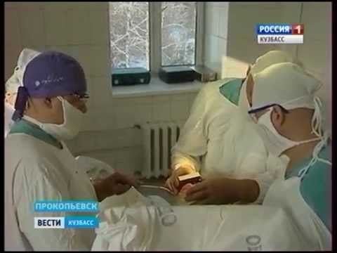 В Прокопьевске освоили новый метод лечения суставов