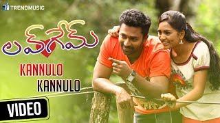 Love Game Telugu Movie | Kannulo Kannulo Video Song | Shanthanu | Srushti Dange | GV Prakash