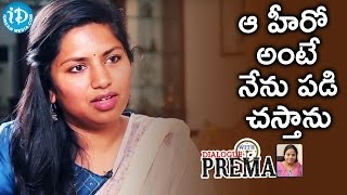 I Am Crazy About That Hero - Neeraja Kona || Dialogue With Prema || Celebration Of Life