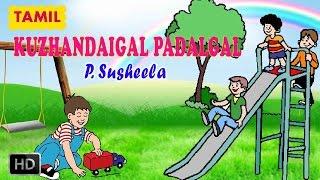 Kuzhandaigal Padalgal (Tamil) - Odi Vilaiyadu Paapa - Nursery Rhymes for Kids - P.Susheela