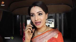 Avalum Naanum – Vijay tv Serial-Promo