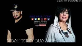 اغنية الاعراس الشابة يمينة والشاب ميدو التركي