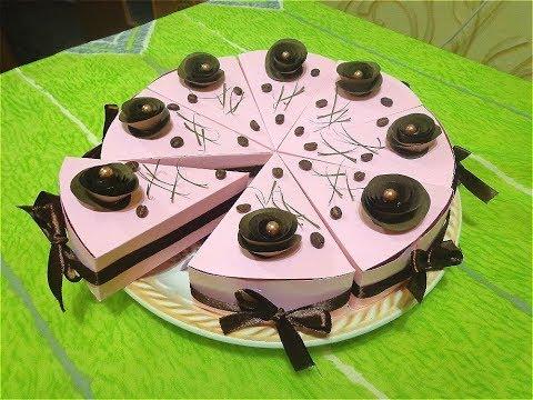 Подарочный торт-сувенир с пожеланиями и подарками