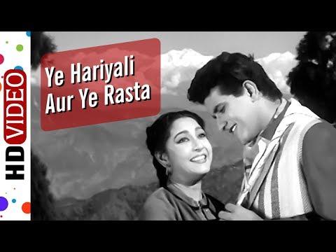 Ye Hariyali Aur Ye Rasta| Hariyali Aur Rasta (1962) Song | Manoj Kumar | Mala Sinha |Lata Mangeshkar