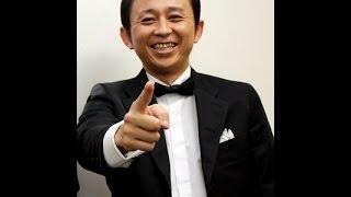 有吉弘行のSUNDAY NIGHT DREAMER 2014年12月7日より 画像引用:http://m...