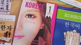 Korece Öğrenmek İçin Türkçe Kaynaklar by Erdinç Orhan