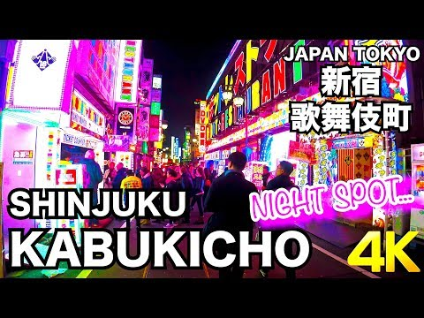 【東京/新宿 歌舞伎町】SHINJUKU Kabukicho  night spot   -just walking-