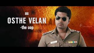 Osthe Tamil Movie Trailer | Simbu | Richa Gangopadhyay | S Dharani | S Thaman