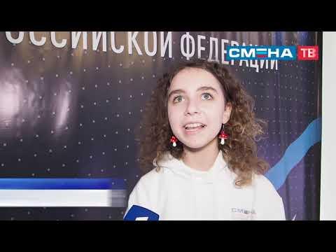 День российской науки в ВДЦ «Смена»