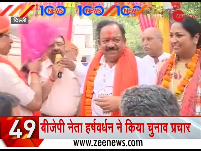 News 100: Watch top 100 news stories of today; April 30th, 2019