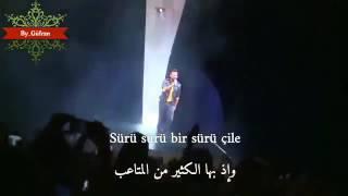 Tarkan yolla مترجمه للعربيه