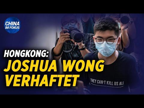 Pompeo: Politiker müssen Einfluss der KPC entgegentreten  | Macron fordert Aufklärung in Xinjiang