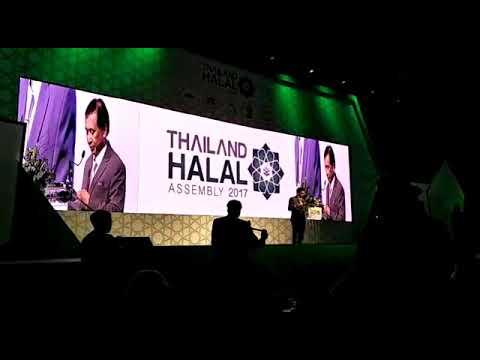 BANGKOK: 2017 Halal Expo Thailand (Marissa Haque Ikang Fawzi)(3)