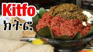 Kitfo (ክትፎ) in Ethiopia - Raw Beef